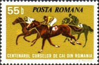 [The 100th Anniversary of Horse Racing in Romania, type DRE]