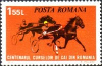[The 100th Anniversary of Horse Racing in Romania, type DRG]