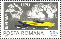 [The 100th Anniversary of the Universal Postal Union (UPU), type DRP]