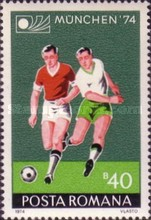 [Football World Cup - West Germany, type DRZ]