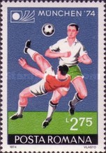 [Football World Cup - West Germany, type DSC]
