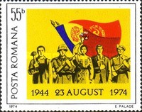[The 30th Anniversary of the Fall of the Fascist Regime, type DSR]