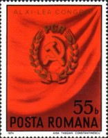 [Congress of the Romanian Communist Party, type DTH]