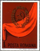 [Congress of the Romanian Communist Party, type DTI]