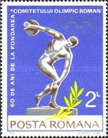 [The 60th Anniversary of the Romanian Olympic Committee, type DTJ]
