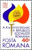 [The 10th Anniversary of the Socialistic Republic Romania, type DTX]
