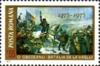 [The 500th Anniversary of the Victory at Vaslui, type DTY]
