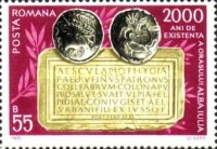 [The 75th Anniversary of the Alba Julia, type DUI]