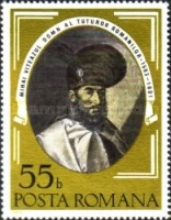 [The 125th Anniversary of the Unified Romania under Michael the Brave, type DUV]