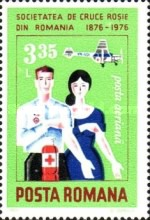 [The 100th Anniversary of the Romanian Red Cross, type DXG]