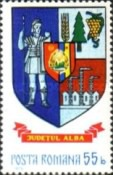 [Coats of Arms of Romanian Counties, type DZE]
