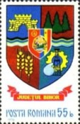 [Coats of Arms of Romanian Counties, type DZI]