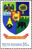 [Coats of Arms of Romanian Counties, type DZJ]