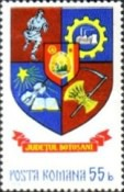 [Coats of Arms of Romanian Counties, type DZK]