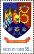 [Coats of Arms of Romanian Counties, type DZL]