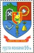 [Coats of Arms of Romanian Counties, type DZO]