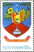 [Coats of Arms of Romanian Counties, type DZQ]