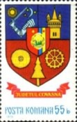 [Coats of Arms of Romanian Counties, type DZR]