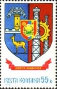 [Coats of Arms of Romanian Counties, type DZS]