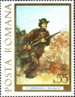 [The 100th Anniversary of the Independence of Romania, type EAO]