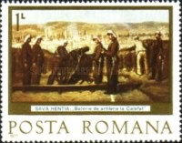 [The 100th Anniversary of the Independence of Romania, type EAP]