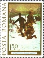 [The 100th Anniversary of the Independence of Romania, type EAQ]