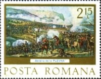 [The 100th Anniversary of the Independence of Romania, type EAR]