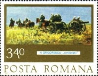 [The 100th Anniversary of the Independence of Romania, type EAS]