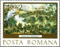 [The 100th Anniversary of the Independence of Romania, type EAT]