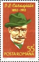 [The 125th Anniversary of the Birth of Caragiale, 1852-1912, type EAX]