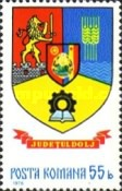 [Coat of Arms of Romanian Counties, type EBG]