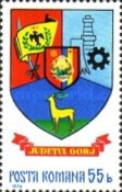 [Coat of Arms of Romanian Counties, type EBI]