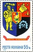[Coat of Arms of Romanian Counties, type EBK]