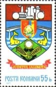 [Coat of Arms of Romanian Counties, type EBL]