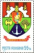 [Coat of Arms of Romanian Counties, type EBN]