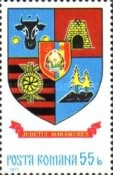 [Coat of Arms of Romanian Counties, type EBO]