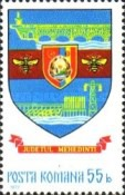 [Coat of Arms of Romanian Counties, type EBP]