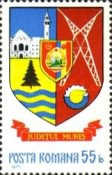 [Coat of Arms of Romanian Counties, type EBQ]