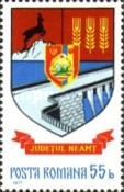 [Coat of Arms of Romanian Counties, type EBR]