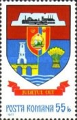 [Coat of Arms of Romanian Counties, type EBS]