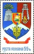 [Coat of Arms of Romanian Counties, type EBW]