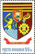 [Coat of Arms of Romanian Counties, type EBZ]