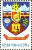 [Coat of Arms of Romanian Counties, type ECD]