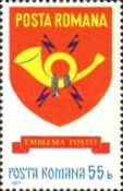 [Coat of Arms of Romanian Counties, type ECF]