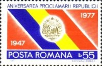 [The 30th Anniversary of the Romanian People`s Republic, type ECU]