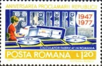 [The 30th Anniversary of the Romanian People`s Republic, type ECV]