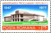 [The 30th Anniversary of the Romanian People`s Republic, type ECW]