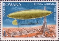 [Airmail - Airships, type EDN]