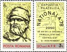 [Stamp Day - National Stamp Exhibition