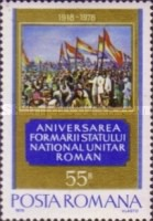 [The 60th Anniversary of the Unification of Transylvania and Romania, type EFX]